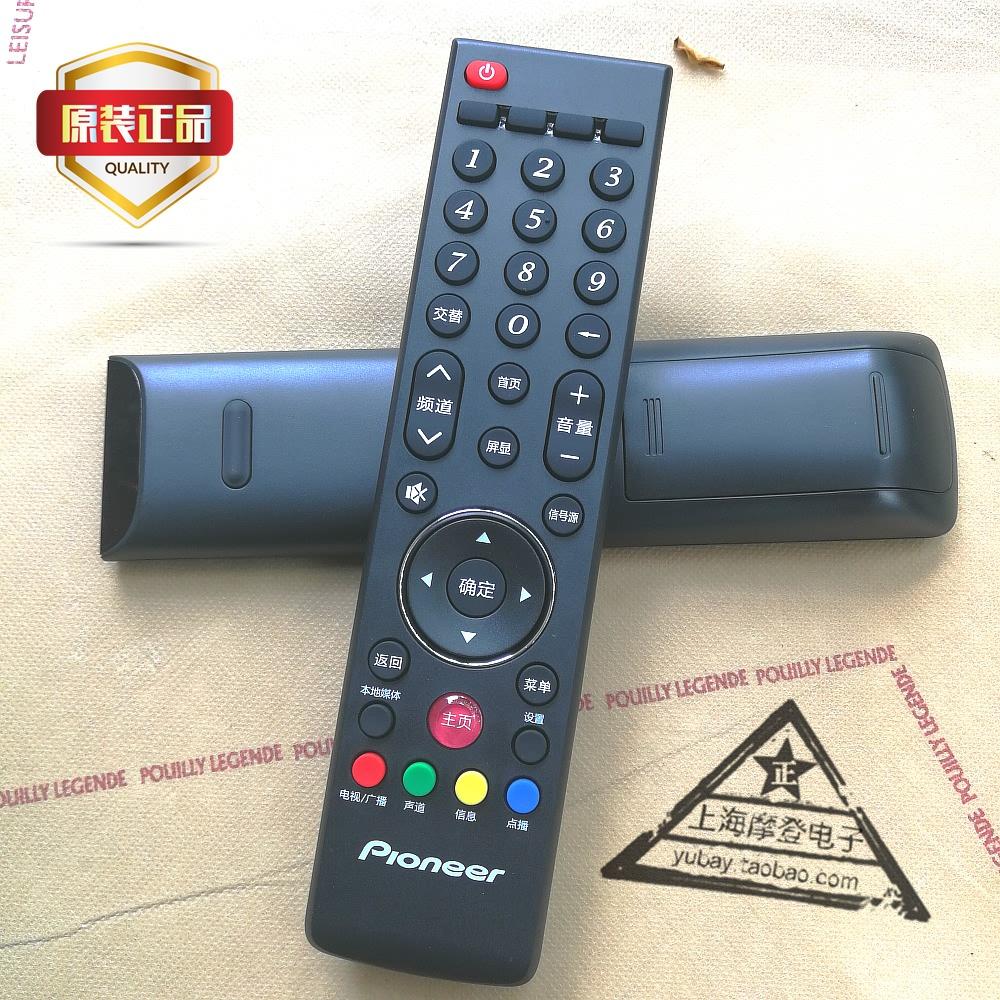 原厂原装Pioneer先锋液晶电视机遥控器 LED-40U600 LED-50U600D