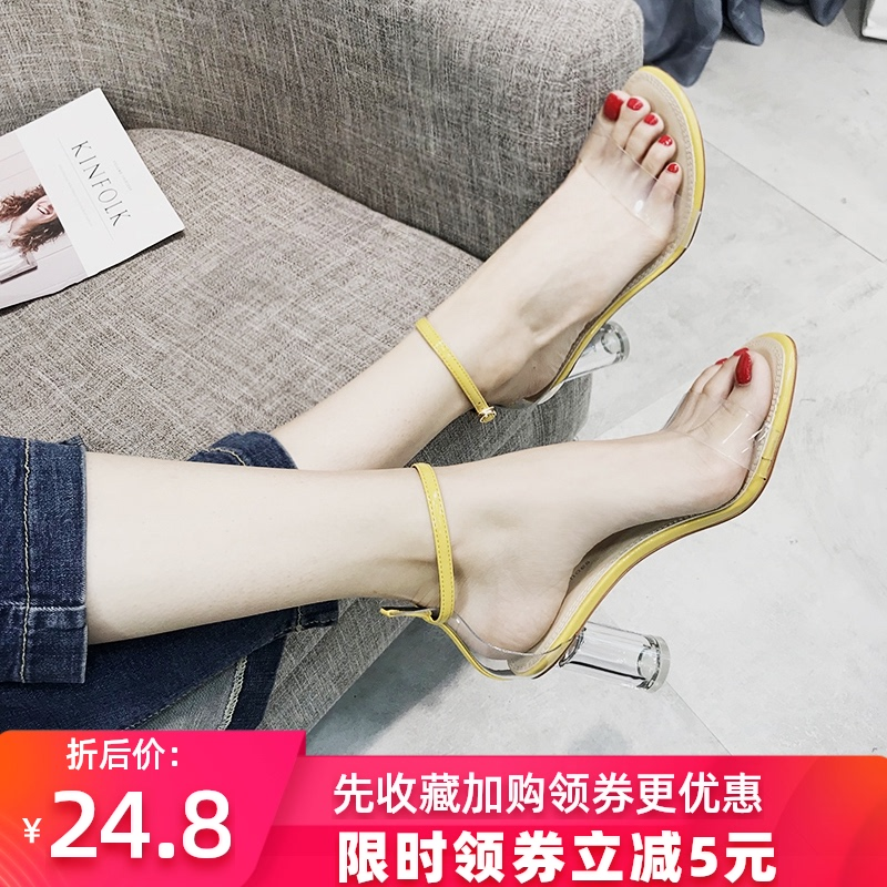 Женские сандалии и босоножки Артикул 570381253235