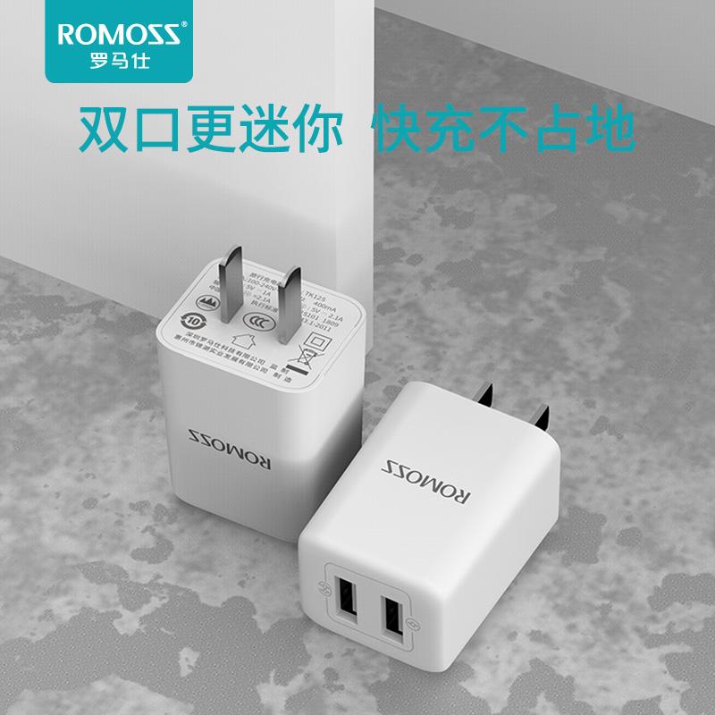 罗马仕苹果充电头2.1 a快充安卓双价格/报价_券后15.9元包邮