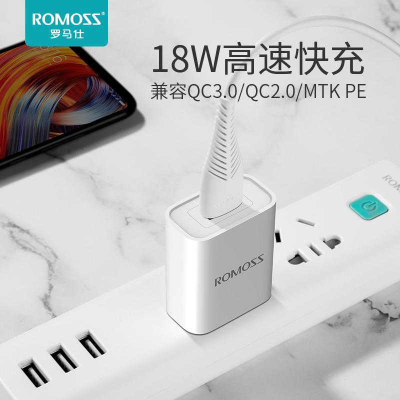 罗马仕18W手机快充闪充电器头适用与苹果小巧QC3.0华为小米type-c