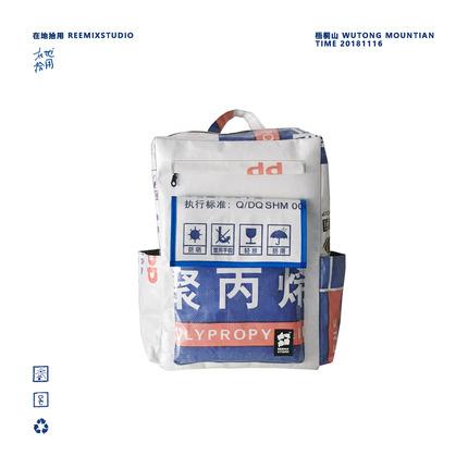 在地拾用撞色大双肩包男女中文印花大容量旅行包背包街头潮牌日系