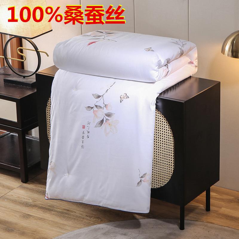 [品牌清仓】全棉蚕丝被100%桑蚕丝春夏秋冬季子母被子4/6/8斤正品