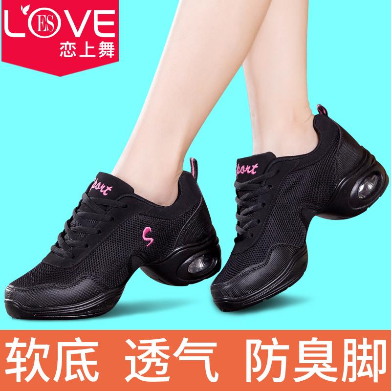 Танцевальная обувь Артикул 25398404958