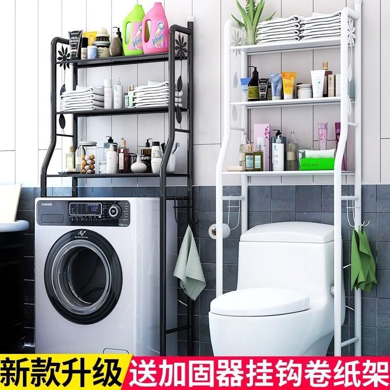 洗衣机欧式隔板马桶后置物架卫生间浴室不锈钢收纳用品落地式水箱