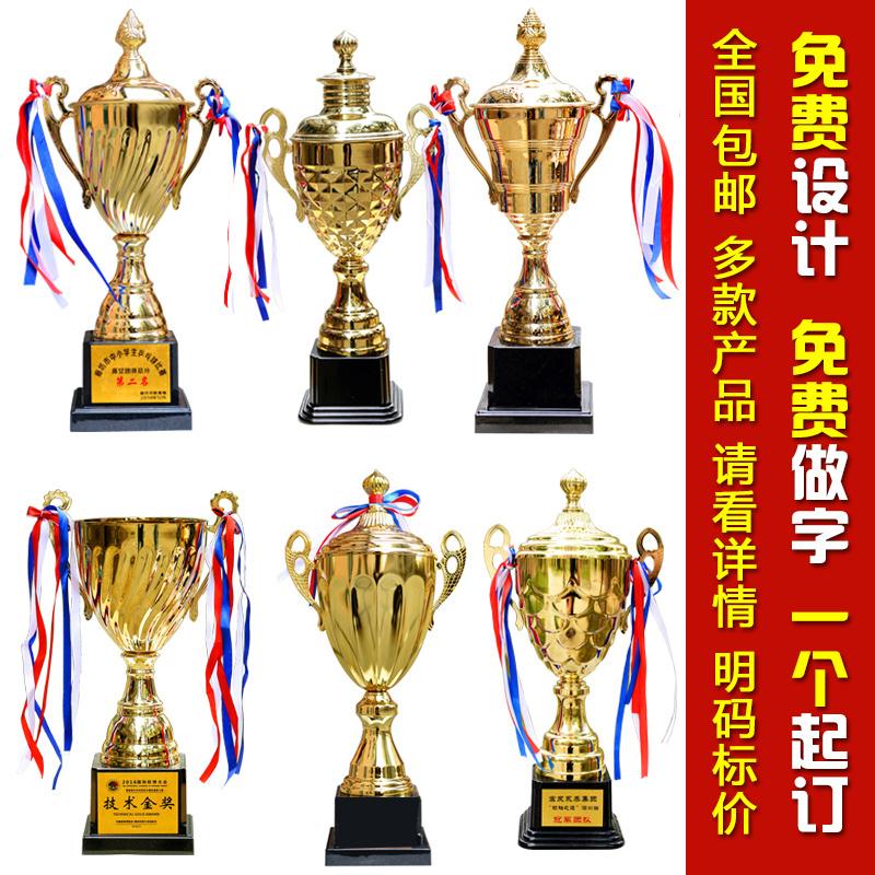 Спеццена доставка включена красная корона акции металл награда чашка награда карты награда глава может надпись стандарт оптовая торговля может золото паста слово