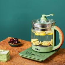 烧水壶保温一体养生壶迷你办公室泡茶专用全自动家用玻璃电热水壶