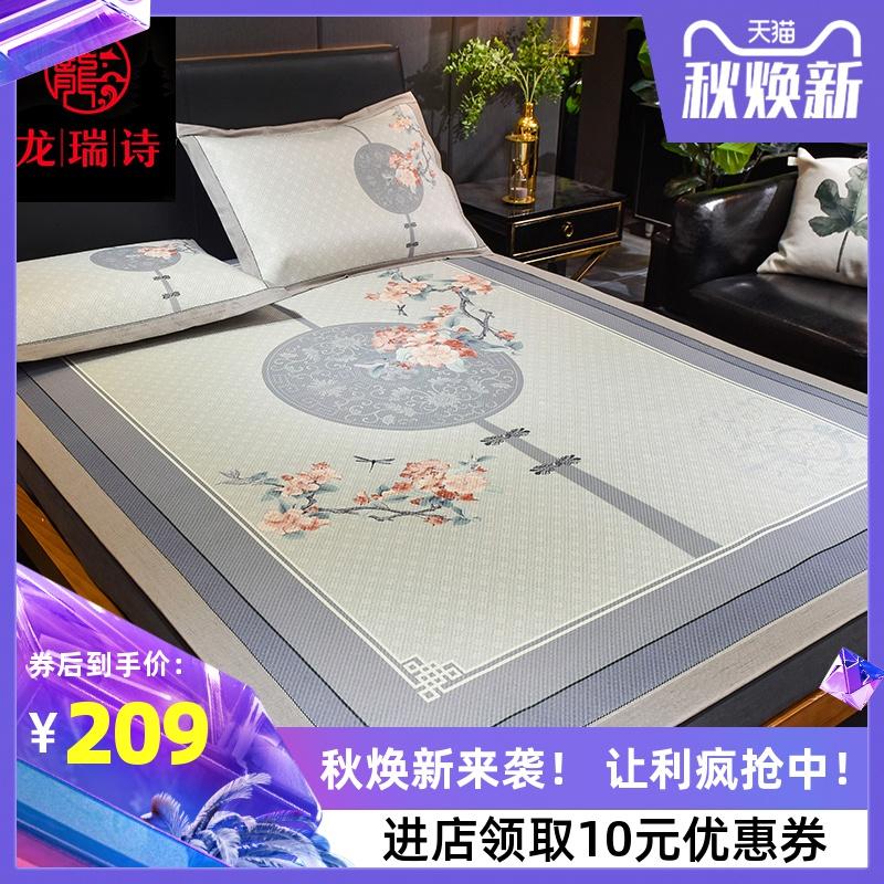 Декоративные одеяла и подушки / Прикроватные коврики Артикул 594584460839
