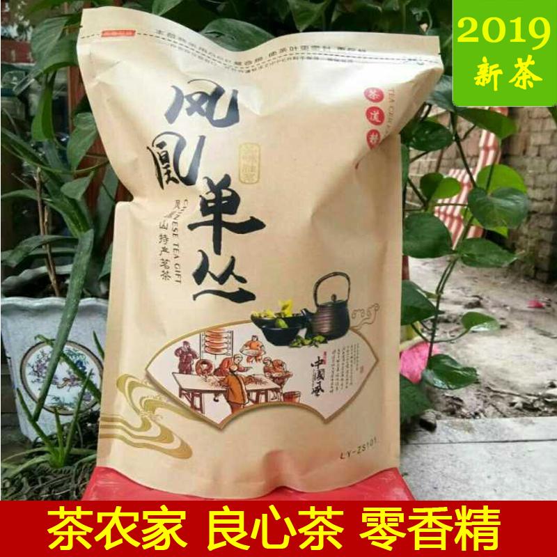 Чай Фэн Хуан Дань Цун Артикул 557049634830
