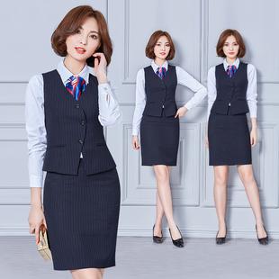 2020春装新款酒店前台套裙职业套装女气质时尚移动工作服客服工装