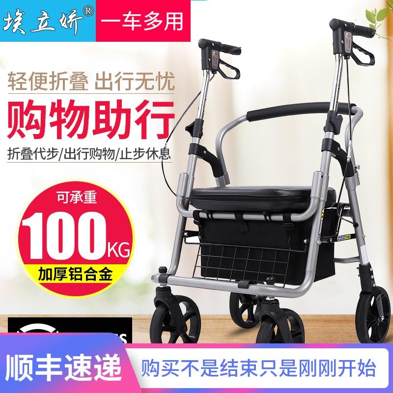 Скутеры для пожилых людей Артикул 521744947980