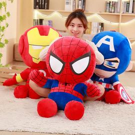 复仇者联盟蜘蛛侠公仔毛绒玩具玩偶钢铁送男孩子六一儿童节礼物品图片