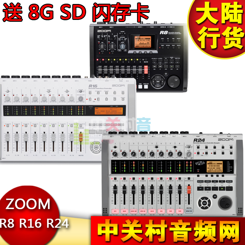 Лицензионный ZOOM R8 R16 R24 Multitrack Professional Recorder