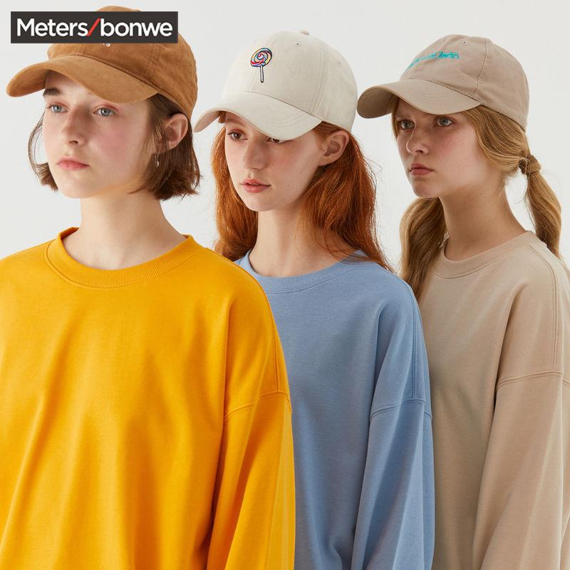 美特斯邦威卫衣女2020春季新款舒适休闲气质圆领女士针织开衫