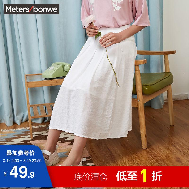 美特斯邦威夏季新款浪漫文艺半身裙