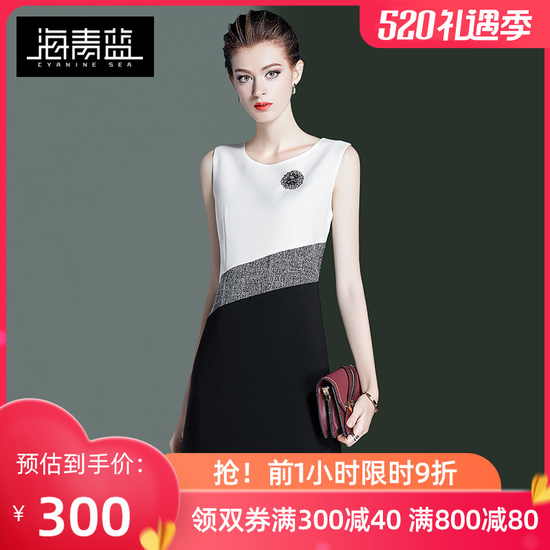 Haiqing blue French contrast dress female spring 2021 new waist slimming sleeveless a-line small skirt 17506