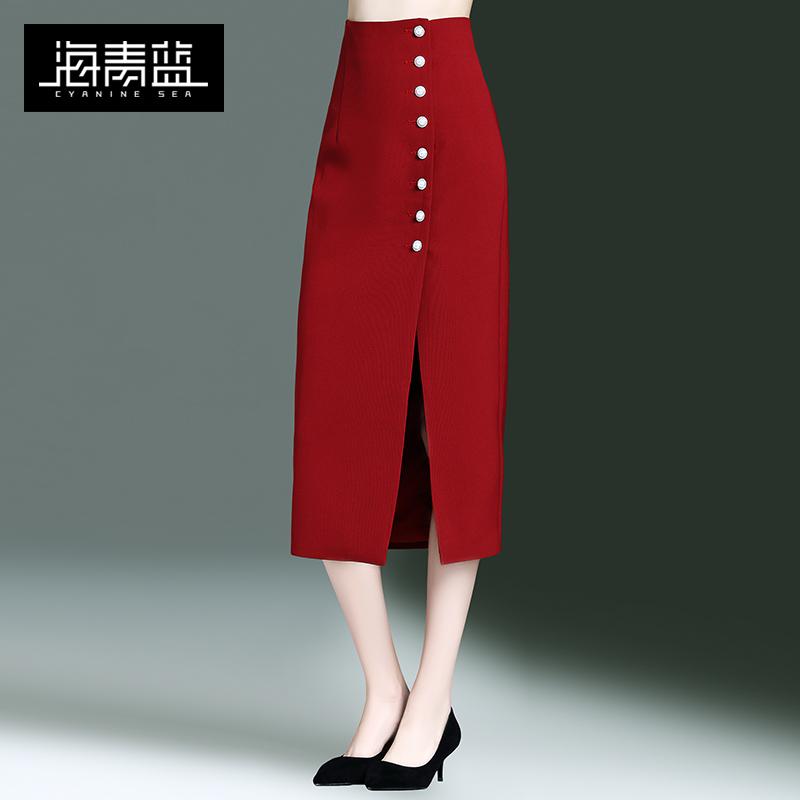 海青蓝纯色2019秋装新款气质半身裙满430.00元可用172元优惠券