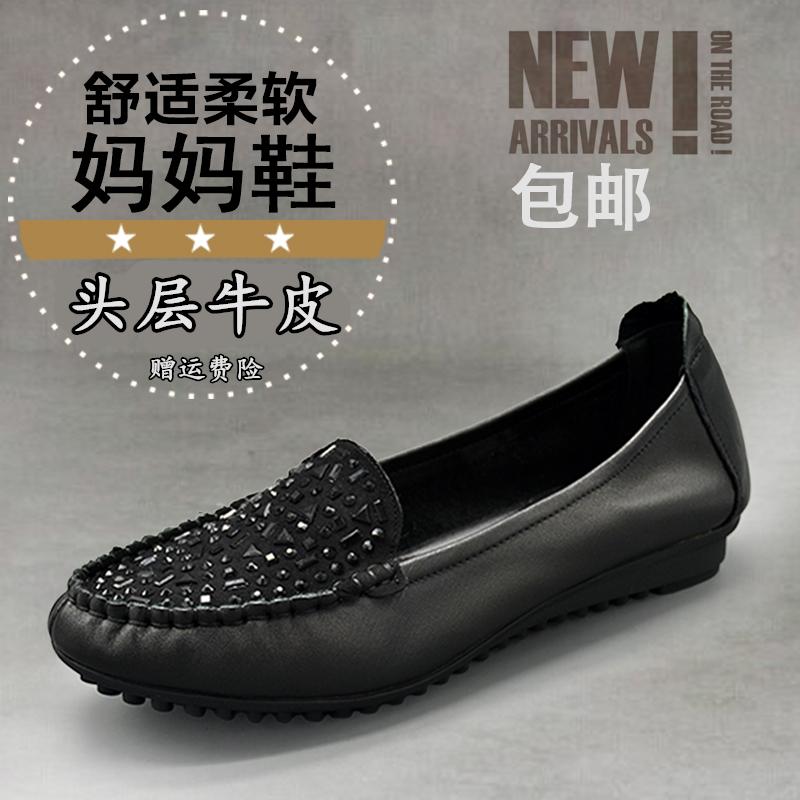 木林森女鞋妈妈鞋真皮软底平跟单鞋中老年鞋子大码休闲豆豆鞋圆头