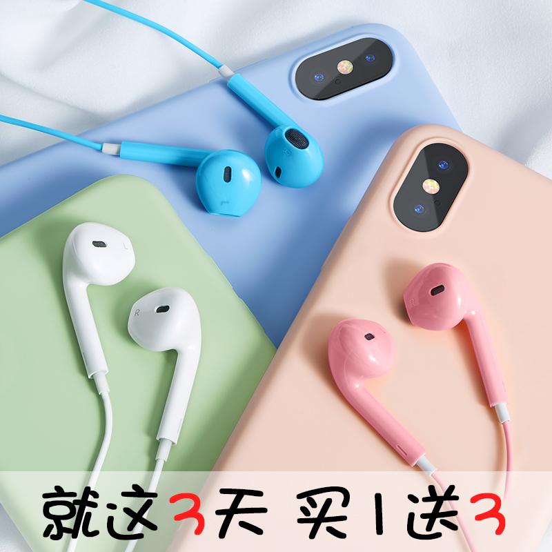 【原裝正品】vivo耳机x9x20x21x7x6plus y67线控入耳式66耳塞s手机i原配x23女生韩版可爱潮x27卡通85少女心z5