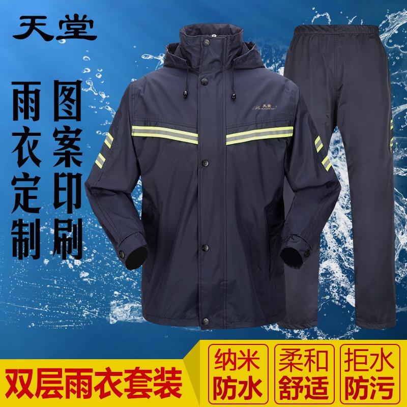 Дождевики для момтоциклов Артикул 539657090213