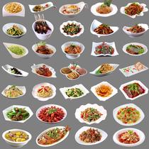 不規則形狀盤子商用白色陶瓷異形菜盤家用酒店餐具飯店專用涼菜盤