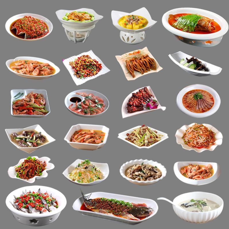 Посуда / Столовые приборы Артикул 591768542266