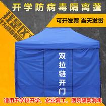 梯形棚伸缩雨棚电动法式棚雨篷别墅棚遮阳棚上海雨棚
