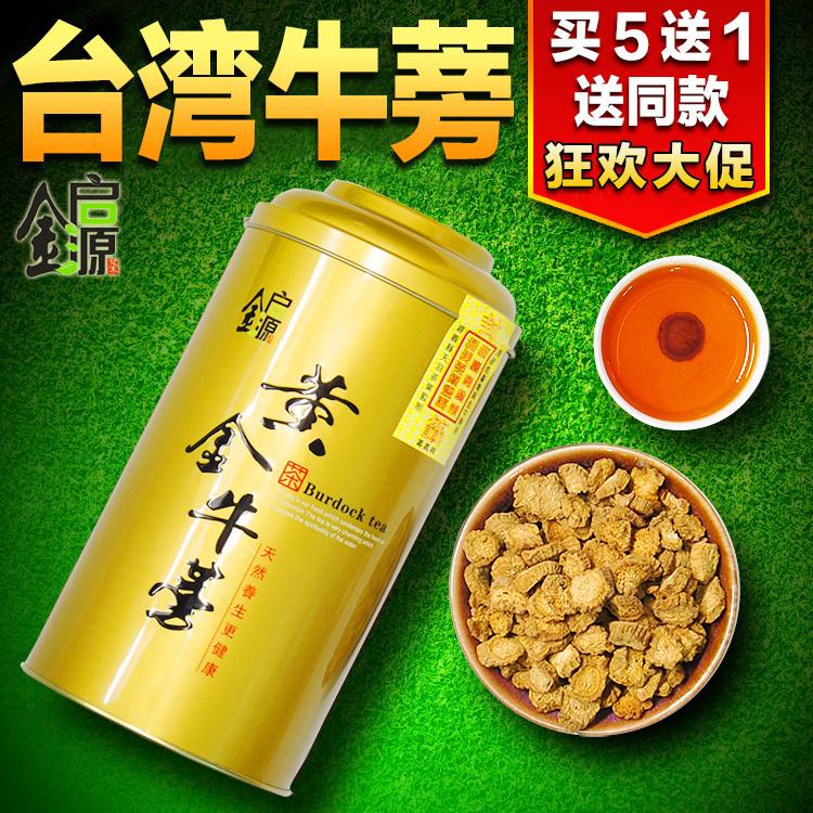 黄金牛蒡金启源正品牛旁茶袋装台湾功效磅榜跟野生牛膀根包邮特级