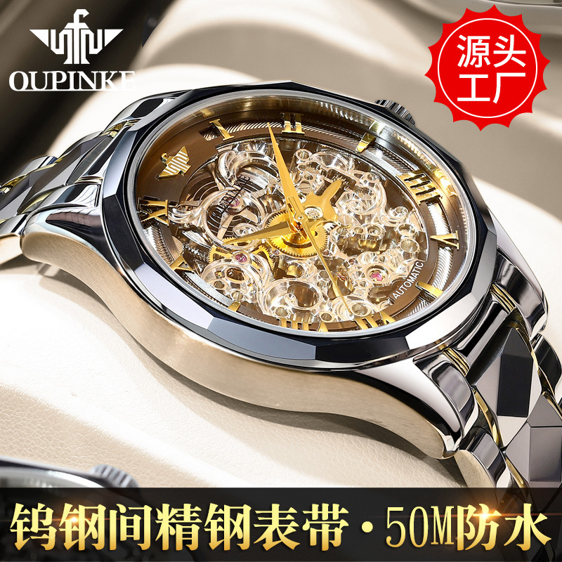 Waterproof mechanical watch full hollow watch mens watch round stainless steel band gold domestic brand