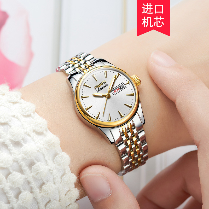 Domestic automatic mechanical watch waterproof luminous double calendar womens watch gold stainless steel round business watch room