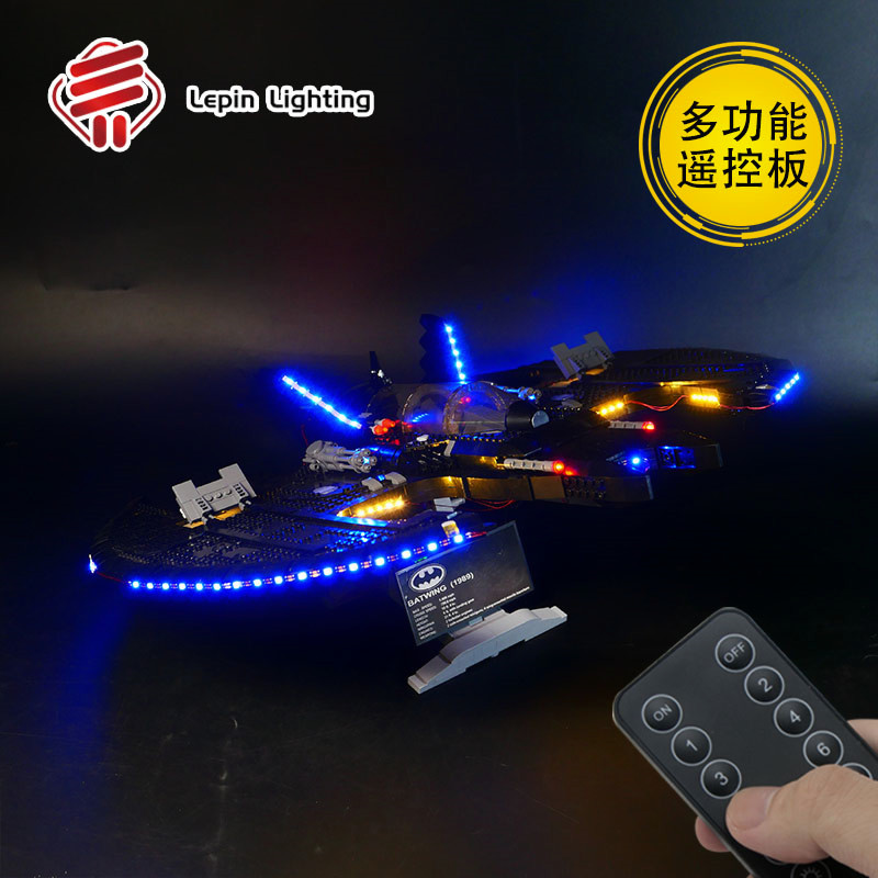 Lepin lighting is suitable for LEGO 76161 bat wing led remote control lighting