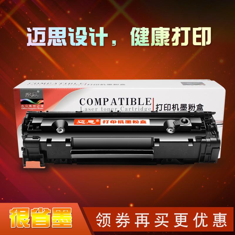 �m用canon912IC925硒鼓cartridge starter打印�C3010墨盒lbp6000