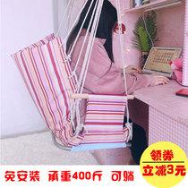 ins网红吊椅宿舍神器吊椅可躺吊床寝室女大学生欧式吊坐摇篮秋千