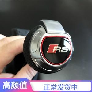 适用于大众高尔夫7CC迈腾速腾途观尚酷GTI换挡手球档把改装
