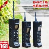 正品移动全网通4g全新款大哥大手机老式古董怀旧经典超大超长待机