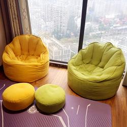 创意休闲小户型布艺懒人单人小沙发