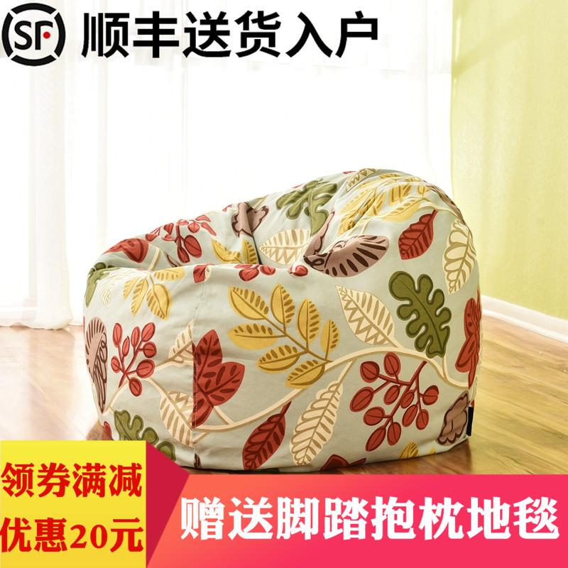 懒人沙发榻榻米卡通单人卧室小沙发(非品牌)