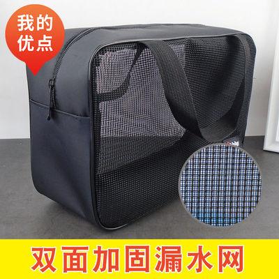 Portable shower bag, mesh waterproof portable toilet bag, men's travel large-capacity bath bag, small transparent shower bag