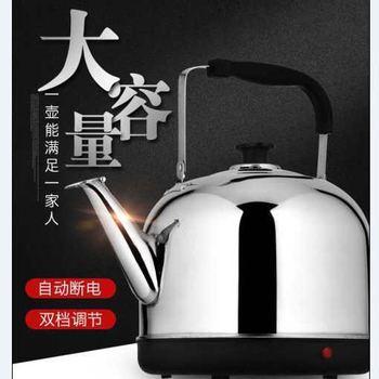 新品大容量电热水壶家用不锈钢自动断电电水壶电开水壶8升烧水壶