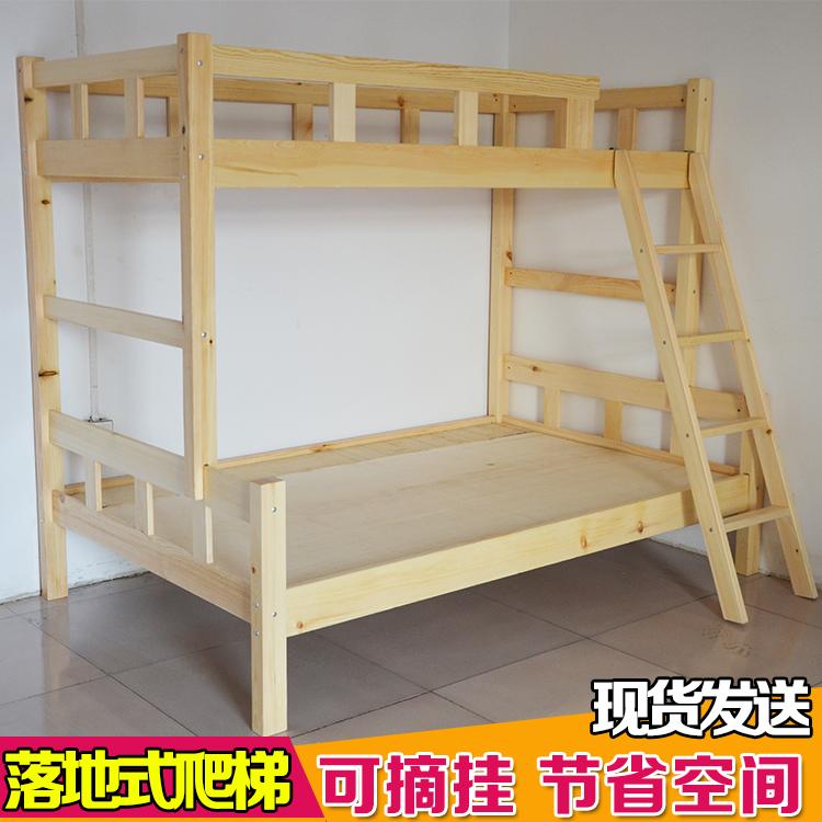上下床实木高低床两层床母子床子母床成人上下铺床员工宿舍双层床