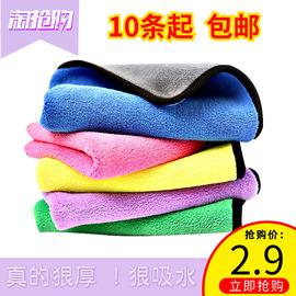 毛巾定制logo礼品洗脸家用柔软吸水不掉毛广告宣传绣字印不掉图片