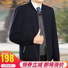 春秋中年男士外套秋装短款50岁男装休闲中老年外套毛呢夹克爸爸装