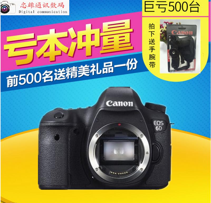 Canon/佳能 6D2套机24-105 24-70 6D机身 单机 全新正品 四码合一