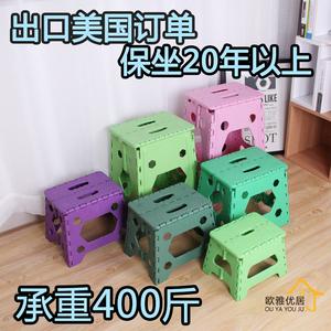 加厚塑料折叠凳子便携式户外马扎可折叠椅子简易家用小板凳省空间
