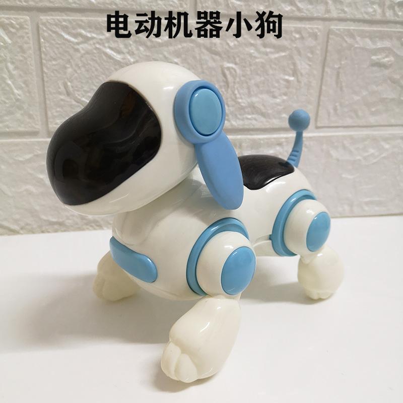 タオバオ仕入れ代行-ibuy99|电子玩具|儿童电动玩具小狗会唱歌走路音乐电子狗男孩女宝宝汪汪机器狗婴儿