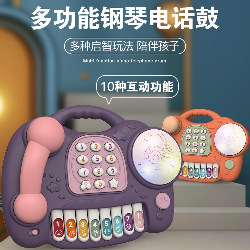 Игрушечные телефоны Артикул 597786481621