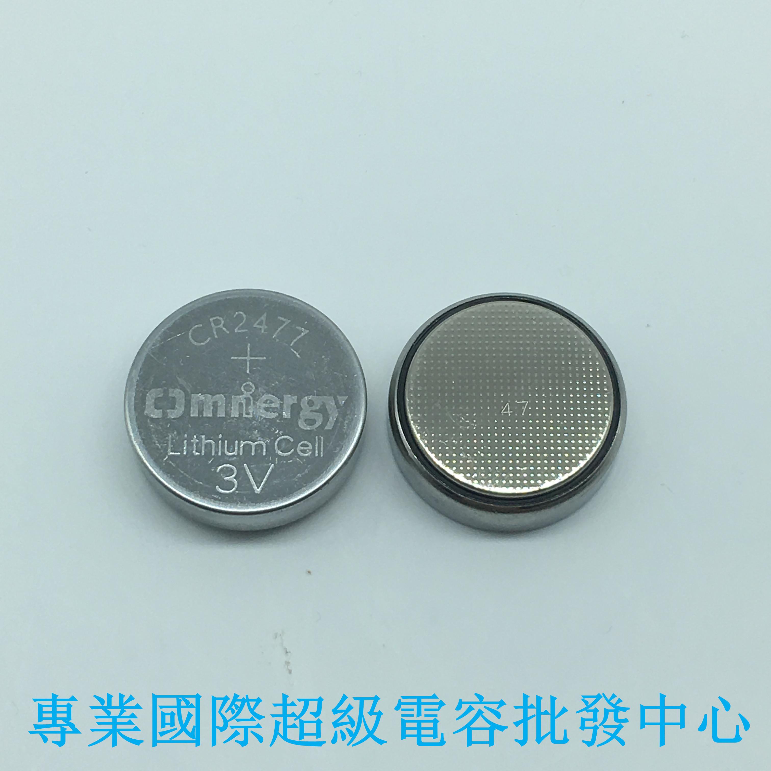 CR2477一次性锂电池3V 卧式直插焊脚可代替LIR2477带焊脚纽扣电池