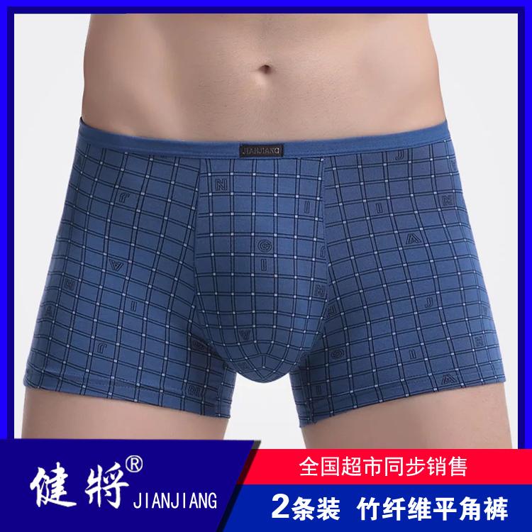 Master mens boxer pants bamboo fiber underwear medium Waist Shorts loose large quadrangular pants checked underpants breathable style