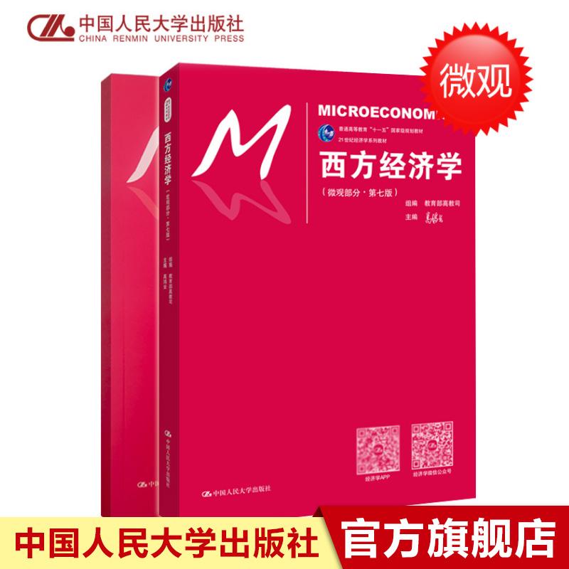 Экономическая литература Артикул 42754725747
