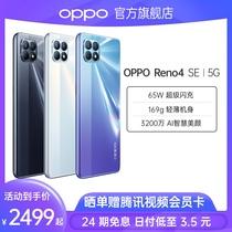 芯片9000麒麟手机现货新款5G保时捷设计RS40Mate华为Huawei