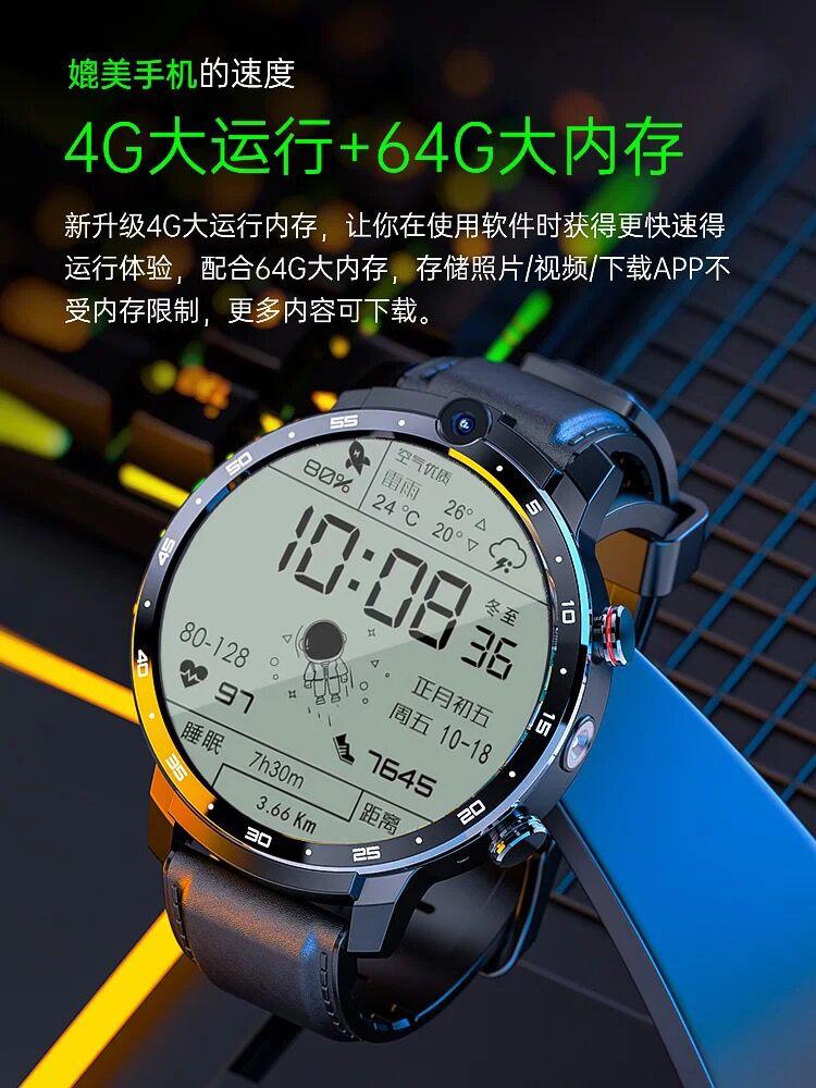 【太空人表盘】智能手表男黑科技生活防水4G全网通智能手表男4G黑淘宝优惠券